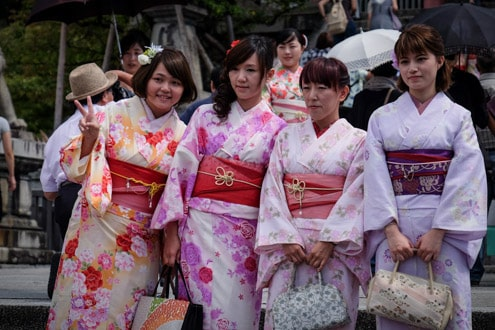 11-UberMenu-Portfolios-de-Voyage-Japon
